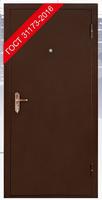 Сейф дверь Страж Гост металл-металл