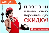 СЕЙФ-ДВЕРЬ АРГУС «ДА-79