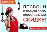 ВХОДНАЯ ДВЕРЬ «ДА-92» (3К) КЕНЗО