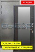 Сейф-дверь Стиль 3 к Венге
