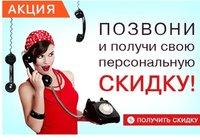 СЕЙФ-ДВЕРЬ «ДА-37 МИЛАНА ЛУННАЯ НОЧЬ»
